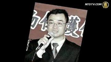 劉醇逸籌款人潘心武擬認罪  開庭推遲