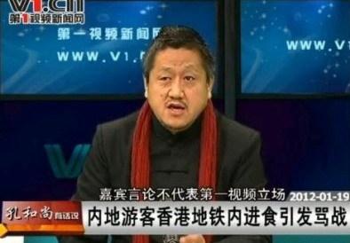 孔慶東否認罵港人是狗 轉向南方報系開火