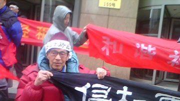 上海讨房团新年后首次集体抗爭(視頻)