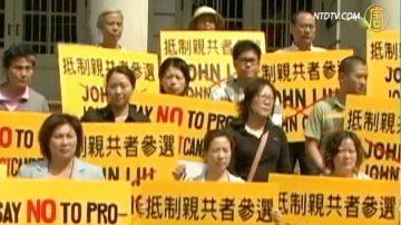 熱點互動直播:從FBI逮捕劉醇逸幹將看華人參政