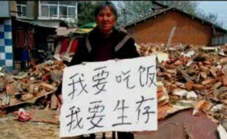 漫談黨文化(12):「穩定壓倒一切」