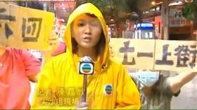 市民高舉「六四」強入鏡 TVB直播腰斬(視頻)