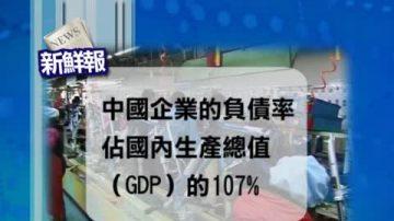 袁斌:中国企业家去国感言为何打动许多人?