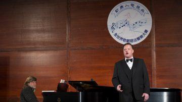 歌剧唱法声乐大赛 吸引西方资深艺术家