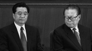 文昭:江澤民軍委辦公室被關暗示謎底?