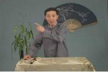 【評書】岳飛傳(179)