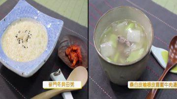 【走近韓醫】肺氣腫