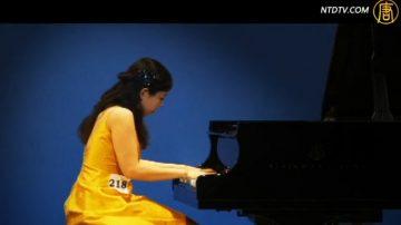 【廣告】新唐人全世界華人鋼琴大賽