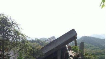 雅安灾民:官方为省赔款 称危房加固可住人