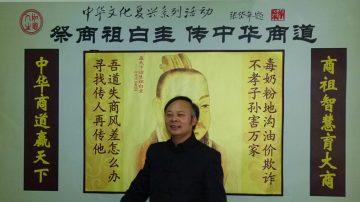 """云南或有8级地震 专家介绍""""土方""""监测"""