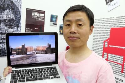 杜斌導演:馬三家小鬼頭上的女人 (60分鐘視頻)