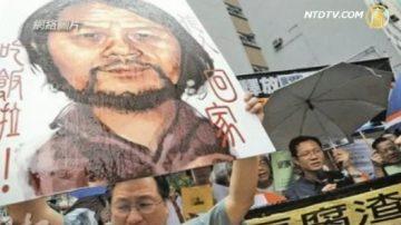 汶川地震五周年 公民吁释放谭作人