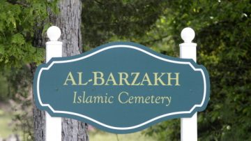 波马炸弹客 葬维州穆斯林墓园