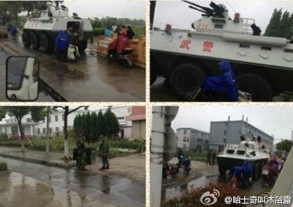 六四前夕 上海武警持槍坦克上路威嚇市民(組圖)