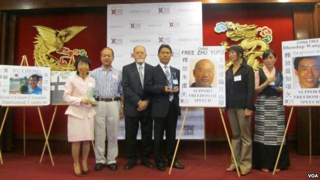洛杉磯紀念六四 為中國民主人士頒獎(音頻)