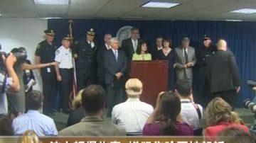 波士顿爆炸案 嫌犯焦哈尔被起诉