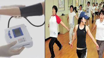 【走近韓醫】無聲的殺手 – 高血壓