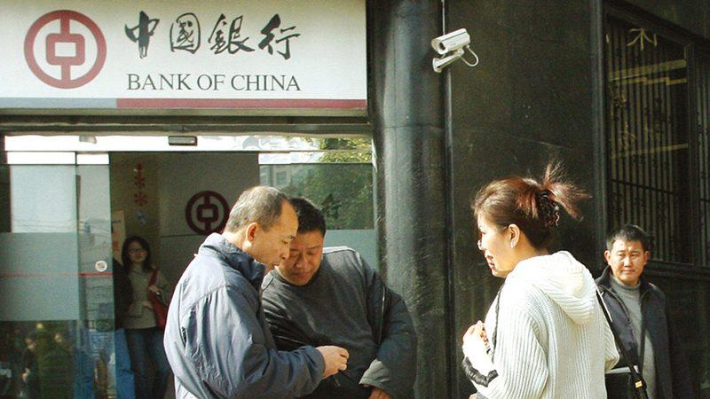 李向东:金融危机正在向中国走来