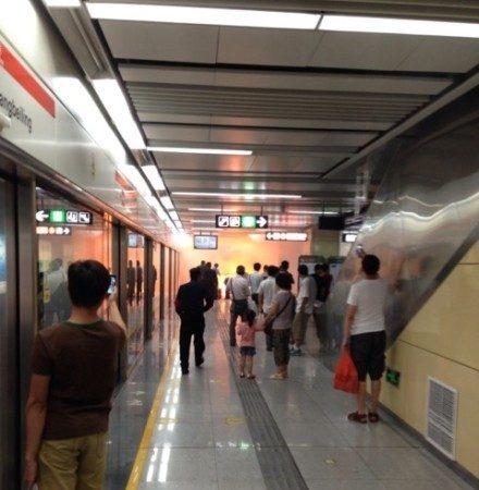 深圳地铁突发火警民众疑遭恐袭