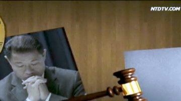 庇護所合同被駁 紐約市長起訴劉醇逸