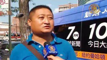 """""""我有话说"""":突围撞伤摩托车手 华裔车主有责任吗"""