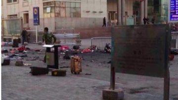 言论被限制 新疆人私下议论爆炸案
