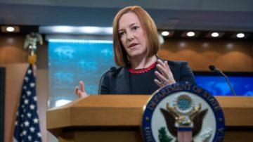 美国政府谴责新疆火车站暴行