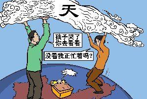 【解體黨文化】之七:生活中的黨文化(下)