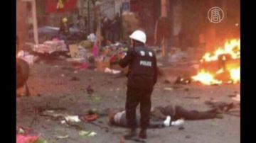 乌鲁木齐又发生爆炸案 多人伤亡