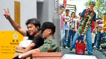 【禁闻】香港民阵5人被捕获释 梁国雄出狱