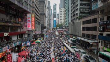 【新闻周刊】书写历史 七一51万港人上街抗共