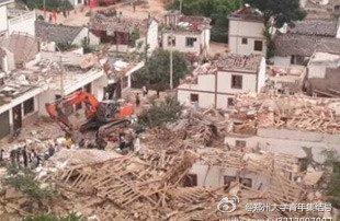 云南地震 当局称死亡人数升至410人 民不信