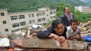 云南地震  已知589人死亡