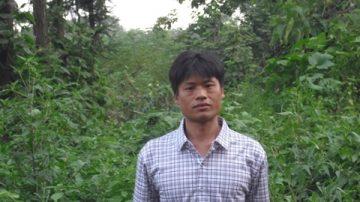 异议人士被限制出境 北京作家马萧呼吁关注