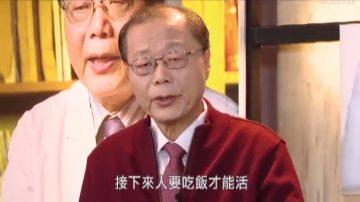 【神医再现】神医光临(1)重症肺病-肺气肿