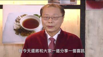 【神医再现】神医光临(2)健康百岁之谜