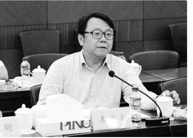 占中关键期王宗南被公诉 习近平敲山震虎防搅局?