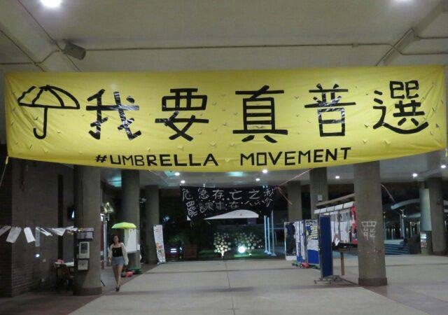 香港多所高校懸掛「我要真普選」巨幅