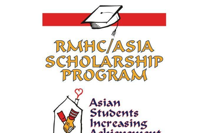 2015 年纽约亚裔麦当劳奖学金接受申请