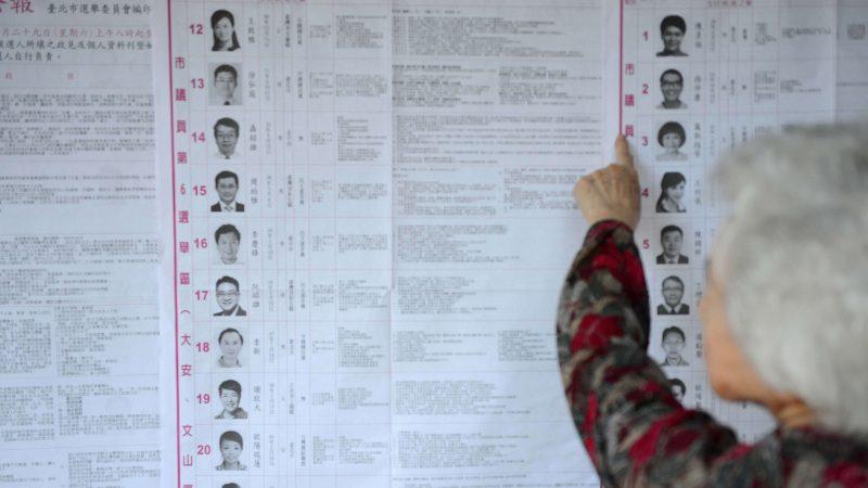 台九合一選舉投票日 全台撕毀選票13件
