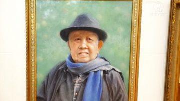 人物寫實油畫 畫出天下父親的慈愛