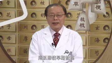 【神医再现】肺癌