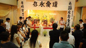 华裔7口乘亚航遇难 亲友葬礼哭断肠