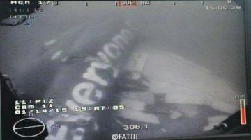 亚航机身寻获 可望发现更多罹难者