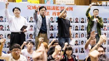 """台湾""""太阳花运动"""" 逾百人遭起诉"""