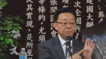 【透視中國】辛灝年:民權與人權 (完整版)