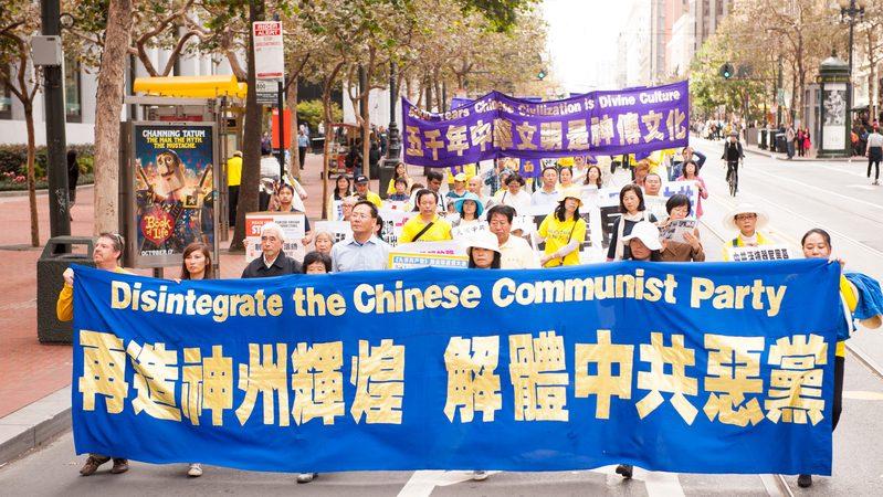 張志遠:兩億三退勇士重塑中華精神