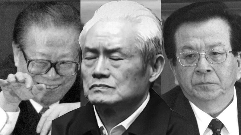 周永康判无期 大陆律师:漏罪将被追诉