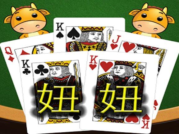 國中生玩妞妞撲克 一晚輸25萬遭群毆