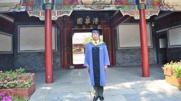 【細語人生】清華大學博士生的人生經歷(下集)